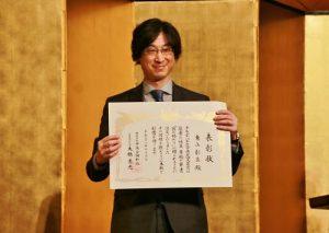 王震緒以新作《罪的終結》獲頒第11屆中央公論文藝賞
