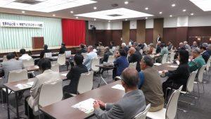 中央ALPS地質公園研討會 民眾踴躍參加