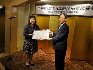 陳處長頒獎鼓勵任教滿10年教師蔡世容
