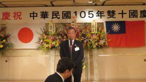 毛友次會長希望日本地方企業等多支持台灣產業 購買台灣產品