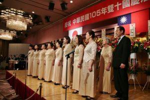 橫濱華僑總會華韻合唱團獻唱
