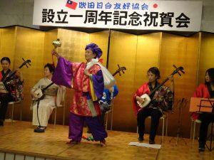 吹田市民藝術團體以傳統舞蹈獻賀