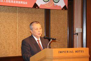 日本自行車協會常任理事吉川章致詞