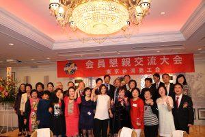 東京台灣商工會全體理監事向在場來賓介紹自己