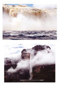 林醫師過去得獎作品 委內瑞拉的瀑布美景