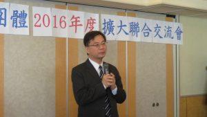 台北駐日經濟文化代表處教育組林世英組長認為社會問題不該質疑到教育上
