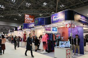 台灣區製衣工業同業公會和台灣區帽子輸出業同業公會展區。