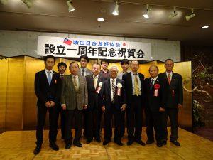 理事長阪口善雄(前排左3)、會長兒玉憲夫(前排左4)、駐大阪辦事處僑務組長黃水益(右3)、大阪中華總會會長洪勝信(右2)