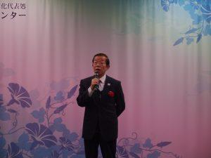 台灣日本版畫名家交流展開幕式中代表謝長廷致詞