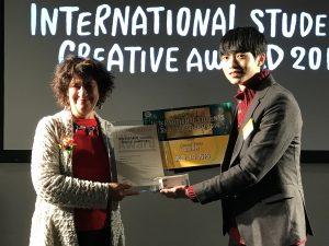 台南藝術大學邱國維作品《THEY》獲得第4屆大阪國際學生影展海外影像部門金獎