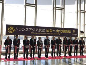 仙台ー台北便、就航記念式典の様子