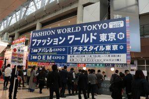 Fashion World Tokyo2016 秋季展共有來自37國、902家廠商參展。