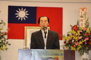 陳鵬仁教授以橫濱與日本為題進行演講