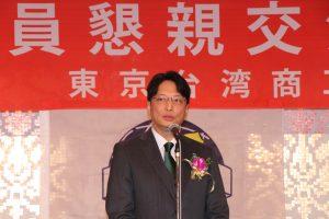台北駐日經濟文化代表處副代表張仁久受邀致詞