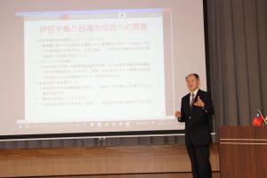橫濱辦事處處長粘信士受邀前往南伊豆町進行專題演講