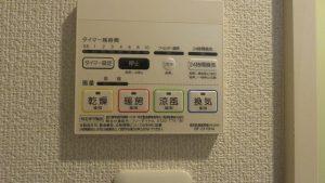 浴室乾燥機是高級配備