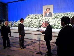 駐日副代表郭仲熙代表僑委會委員長及駐日大使宣讀弔詞