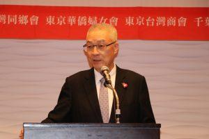 前副總統吳敦義近行國情報告
