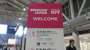 日本半導體展在東京BIG SIGHT舉行