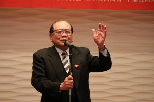 中華民國留日東京華僑總會名譽會長莊海樹致閉幕詞