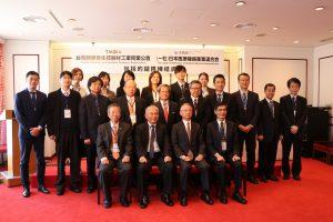 工業技術研究院、台灣醫療暨生技器材工業同業公會和一般社團法人日本醫療機器產業連合會合影