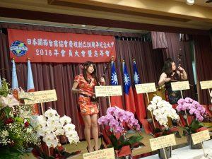 青商部成員李芃及徐凌瑤帶來精彩二胡二重奏