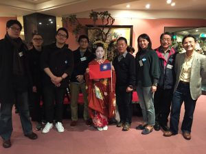京都華僑總會青年部賞楓之旅,體驗日本傳統文化