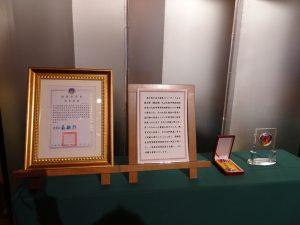 告別式會場展式一等華光專業獎章、獎狀及水晶獎座