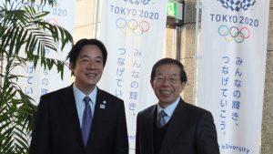 駐日代表謝長廷(右)陪同台南市長賴清德拜訪東京都知事與東京都議會