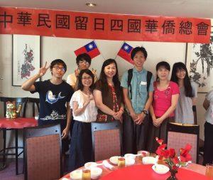 四國華僑總會會長朱家儀(右4)與會員