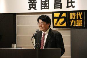 在日台灣同鄉會會長岡山文章歡迎黃國昌來日演講