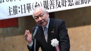 慰霊訪問団長の小菅亥三郎氏