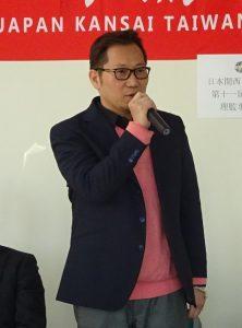 現任監事長潘振興經投票將代表關西台商會參選第5屆日總監事長一職