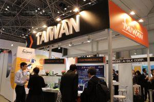 11家廠商組成台灣館,參加在東京舉辦的第3屆穿戴式裝置科技展
