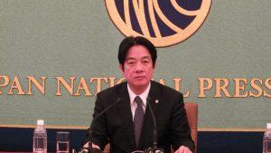 台南市長賴清德於1月16日在日本記者俱樂部發表演講