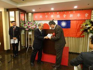 會長洪勝信贈紀念品予將在一月底榮調回國的副處長鄭景升
