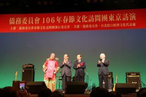 駐日代表謝長廷(右2)、副代表郭仲熙(右1)、日本中華聯合總會會長毛利有次(左2)和在日台灣商工會議所名譽會頭李懋鑌(左1)祝在場來賓新年快樂