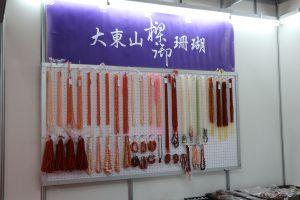台灣的珊瑚飾品在日本受到歡迎