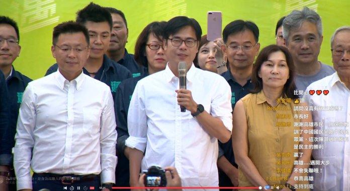 陳其邁當選高雄市長(截自陳其邁臉書粉專直播)