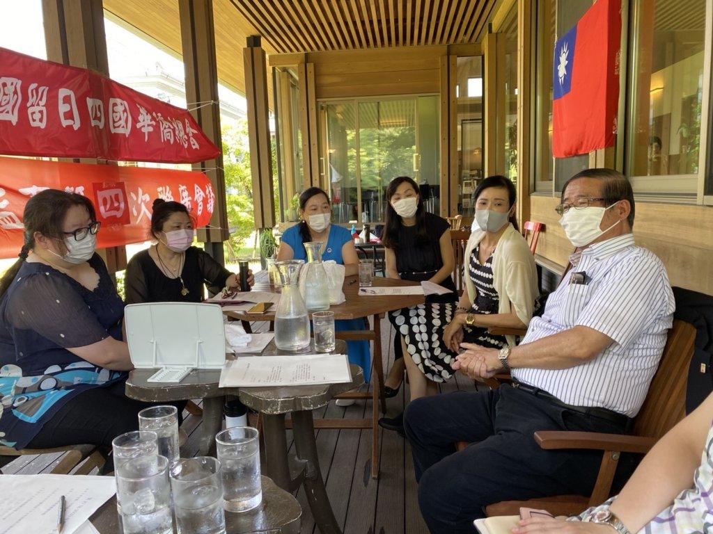 四國華僑總會舉行理監事會議
