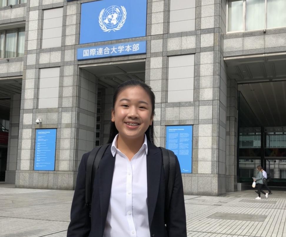 林昀諮是一位熱心環保活動的高中生